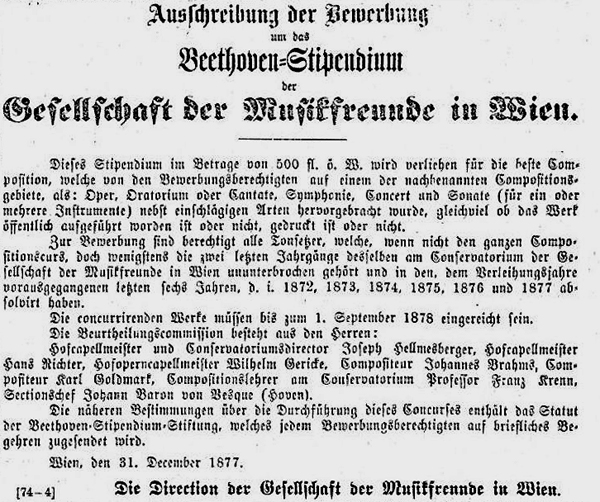 Facsimile of the announcement of the 1878 competition for the Beethoven-Stipendium offered by the Gesellschaft der Musikfreunde.
